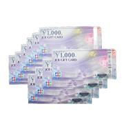 切手・商品券