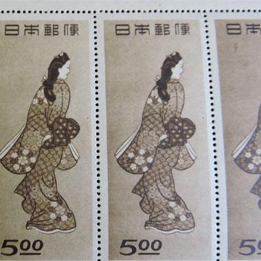 プレミア切手<br /> 見返り美人