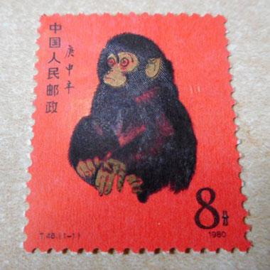 プレミア切手<br /> 赤猿